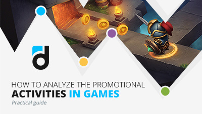 Start analyzing promotions in games!
