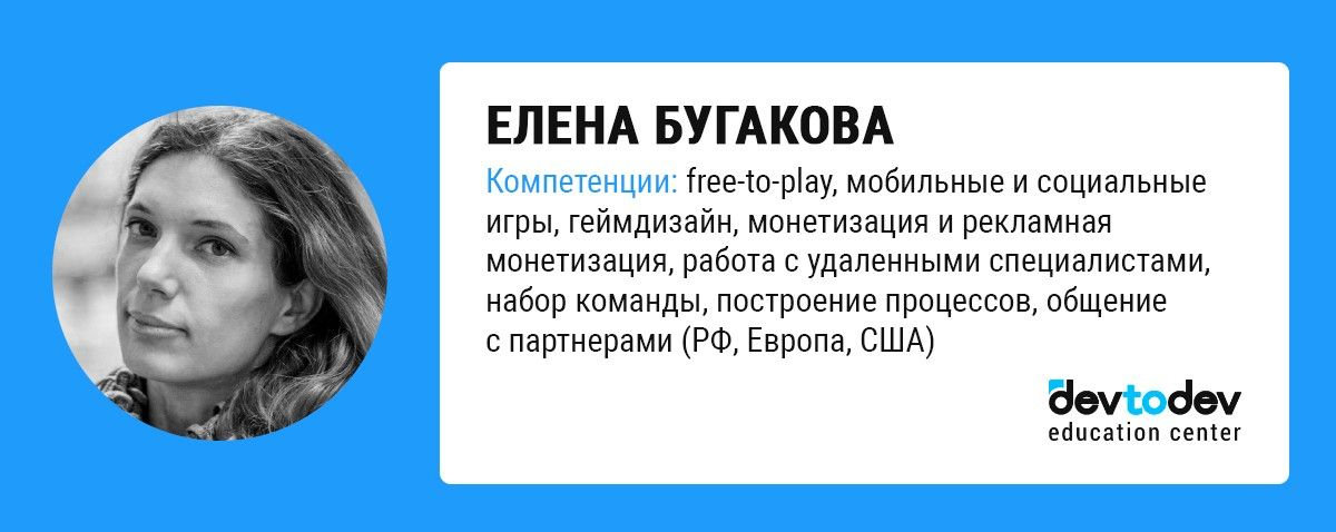 Elena Bugakova Елена Бугакова