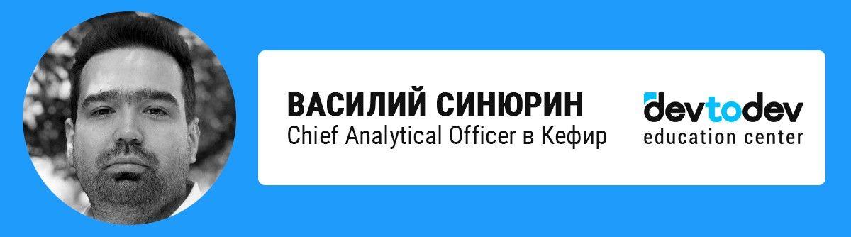 Sinyurin analyst