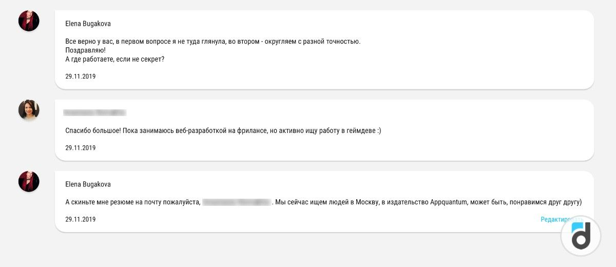 Russian language chat